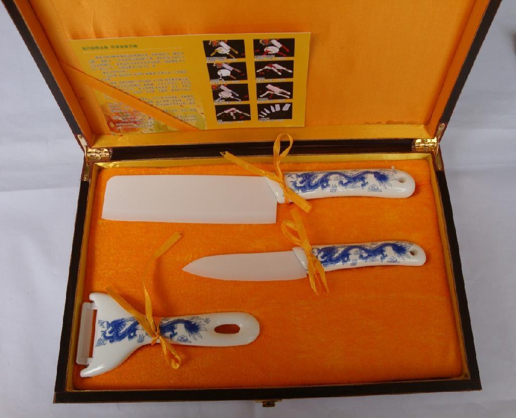 全陶瓷禮盒套裝陶瓷刀 1