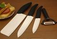 全陶瓷禮盒套裝陶瓷刀 2
