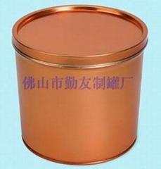 供应2.5公斤金色锥形油墨罐