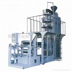 PP fastspeed film blowing machine