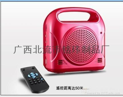 鋰電池擴音器 1