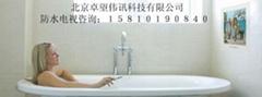17英吋 浴室專用電視