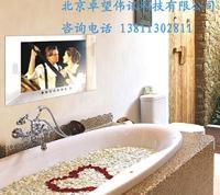 防水電視 浴室液晶電視