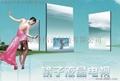 17英寸高档酒店浴室防水电视机