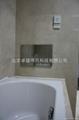 浴室防水电视机 2