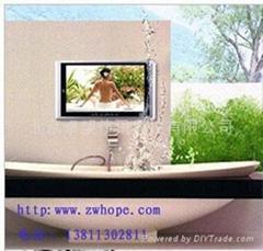 浴缸防水電視機22英吋