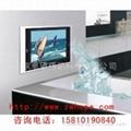 浴缸防水电视机22英寸 2