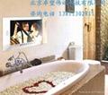 浴缸防水电视机22英寸 4