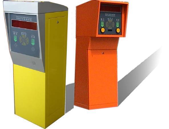 智能停車場管理系統 2