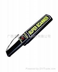 超强耐用手持金属探测器价格
