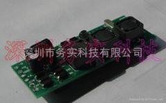 LED洗墙灯DMX解码板
