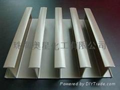 铝常温封闭剂