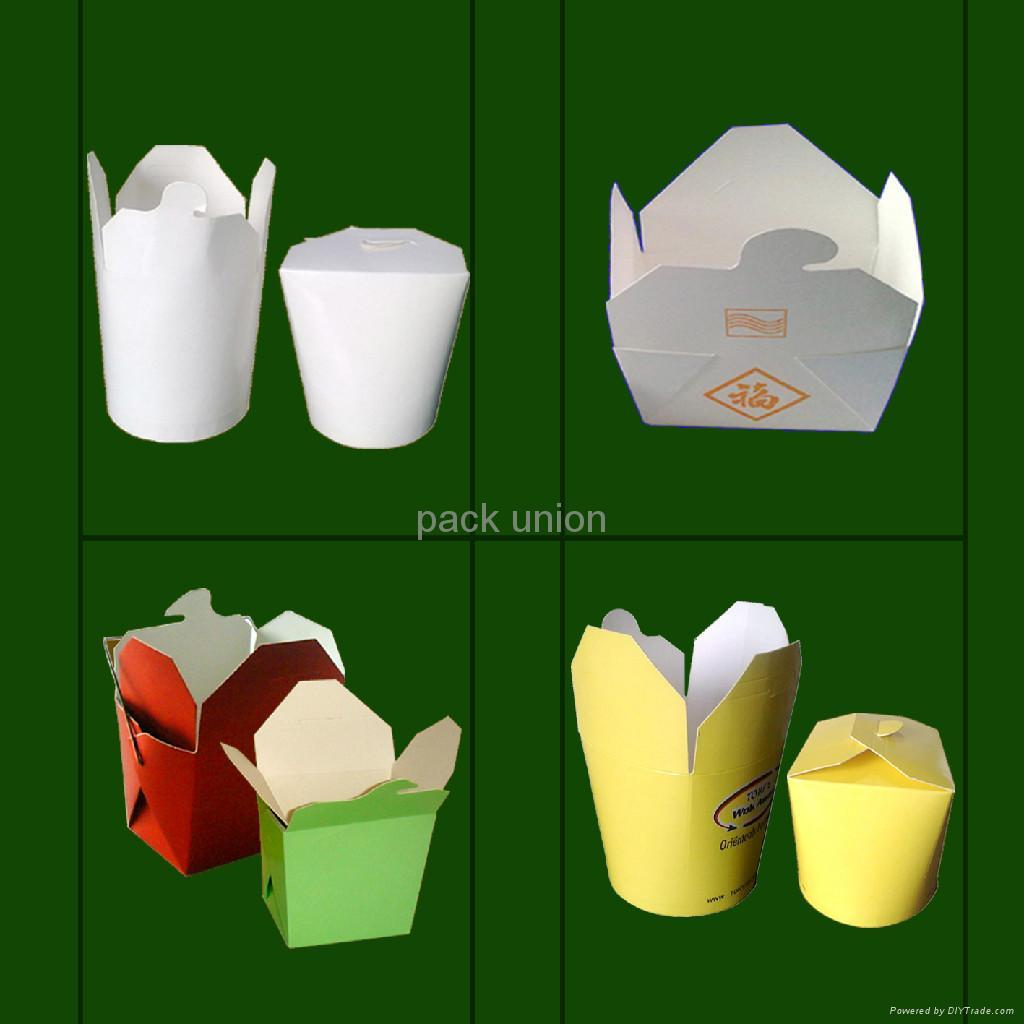 Paper Food Container  1