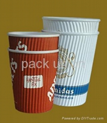 Paper Coffee Cup/Ripple Wall Paper Cup/Doubel Wall Paper Cup