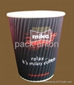 Paper Coffee Cup/Ripple Wall Paper Cup/Doubel Wall Paper Cup 3