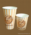 Paper Coffee Cup/Ripple Wall Paper Cup/Doubel Wall Paper Cup 4