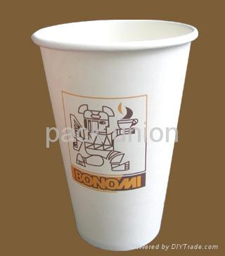 Cold Drinking Paper Cup,Disposable Paper Cup 4