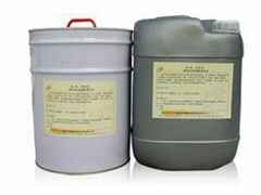EK-80轮转机用油墨清洗剂(洗车水)