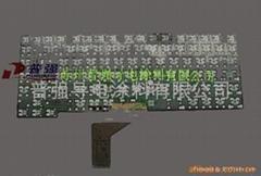 电脑键盘线路导电银浆