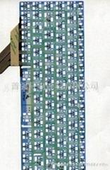 线路板导电银浆