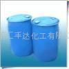 供应二氯甲烷