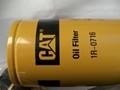 (潔淨寶)卡特1R-0716濾芯 1