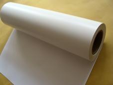 浅色热装卷材42CM X 30米