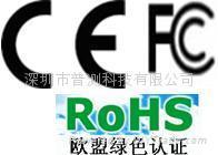 庭院燈CE認証,FCC認証,ROHS認証