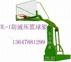 南宁液压篮球架