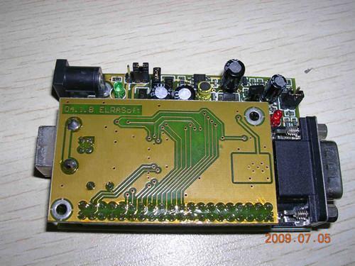 UPA USB programmer 1
