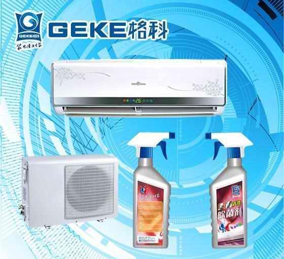 科艺化工ky171消泡剂-空调清洗剂 6947850582888 格科  点击图片放大图片