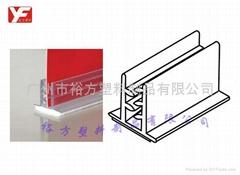 PVC軟硬共擠標籤夾;軟齒條;軟齒標價條
