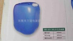 30L蘭色塑料桶