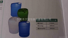 25L方罐塑料桶