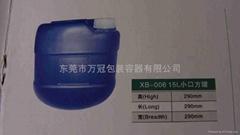15L小口方罐