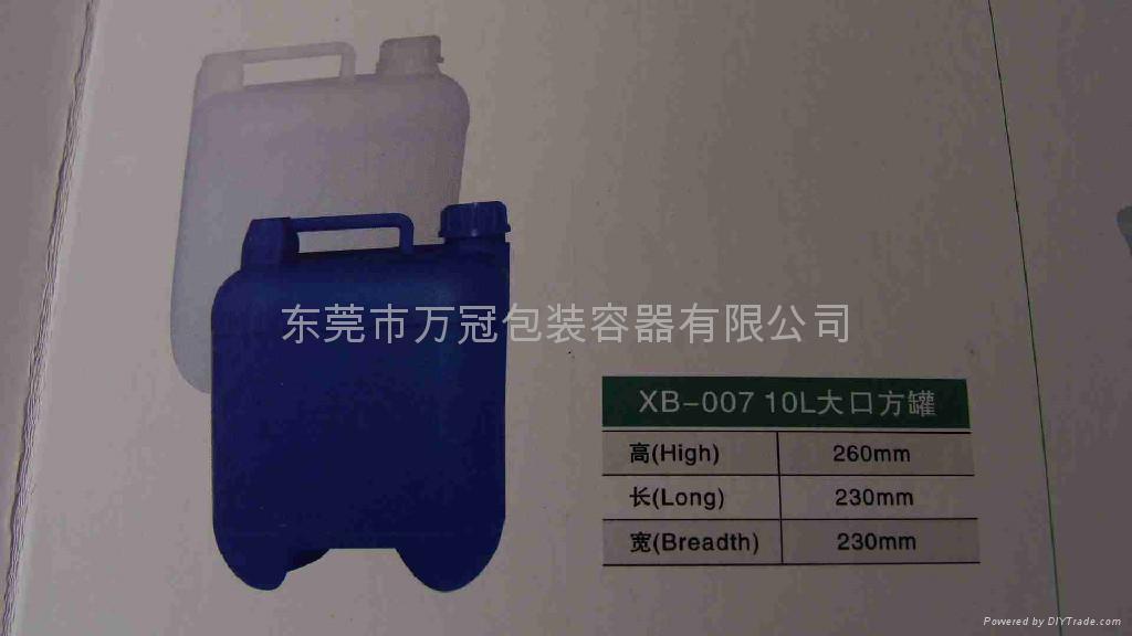 10L方罐塑料桶 1