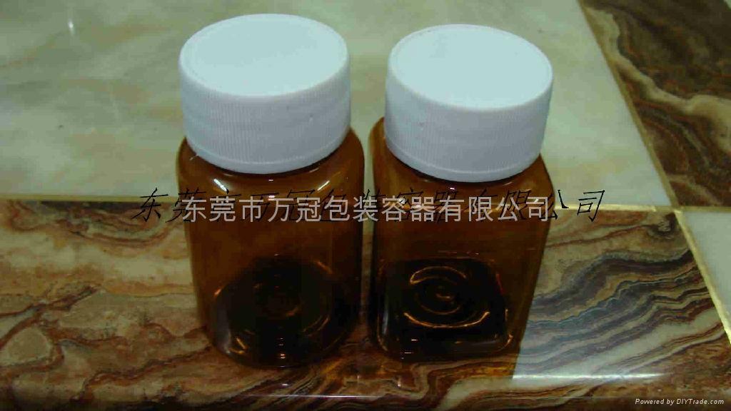 80ml透明瓶 1