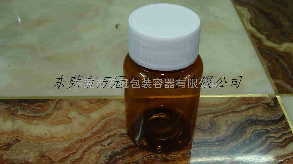 80ml透明瓶 2