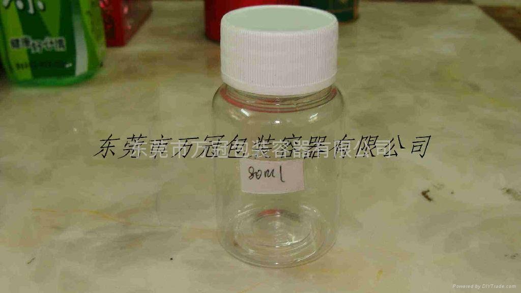 80ml透明瓶 3