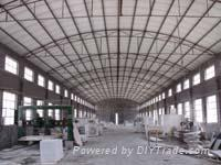 China Qingdao  Best Stone Co.,Ltd.