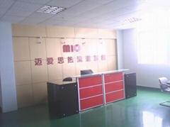 深圳市寶安區龍華邁愛思精密組件廠
