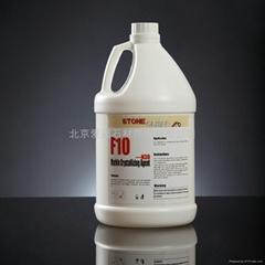 F10大理石结晶剂