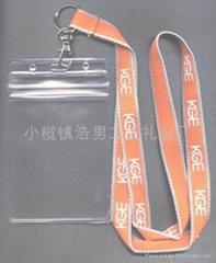 証卡識別挂帶