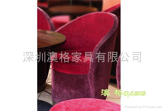 餐廳休閑沙發 2