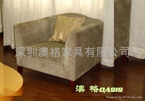 餐廳休閑沙發 5