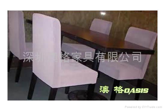 實木西餐桌 5