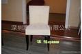餐廳餐椅 2