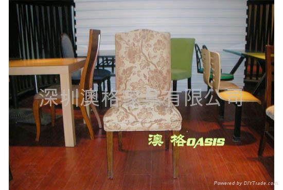 餐廳餐椅 4