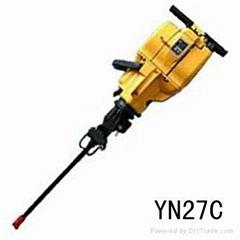 YN27C Internal-combustion Rock drill