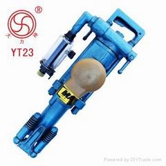 YT7655(YT23) Air-leg rock drill